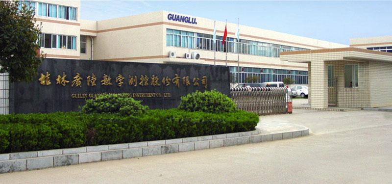 دفتر مرکزی گوانگلو